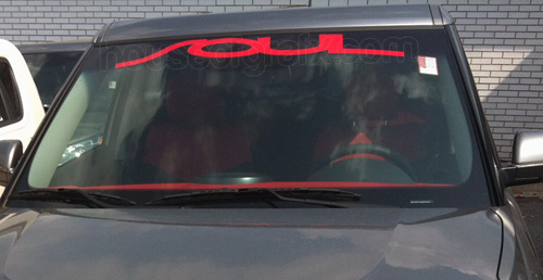 Windshield banner decal graphic sticker fits any yr kia soul